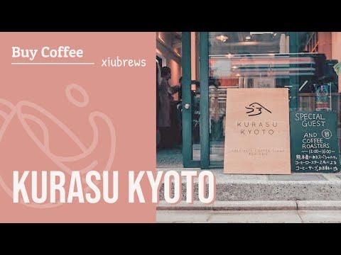 Buying From Kurasu Kyoto in the Philippines