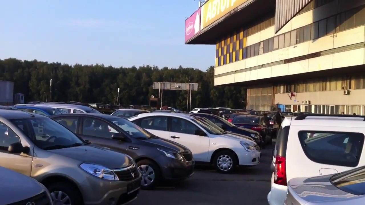 Автосалон magic в москве возврат денег за постановку на учет авто