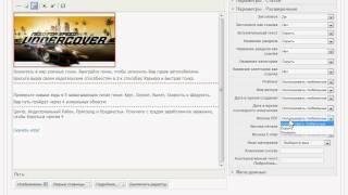 видео Joomla!: Перевод модуля на русский