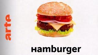 Wie viel Hamburg steckt im Hamburger? | Karambolage | ARTE