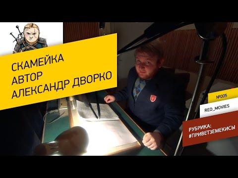 Архитектурное освещение и подсветка зданий по всей России