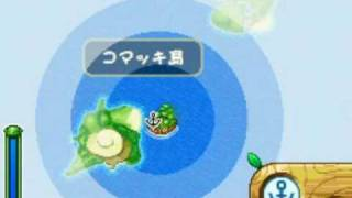 Ecolis 2 : Map