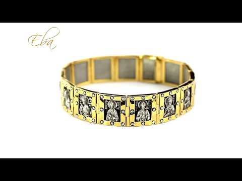 Святые Мужи - православный мужской браслет из серебра в позолоте.