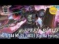 [SPEED BUILD] HG 1/144 MS-05 Zaku I [Kycilia Forces] By Tid-Gunpla の動画、YouT…