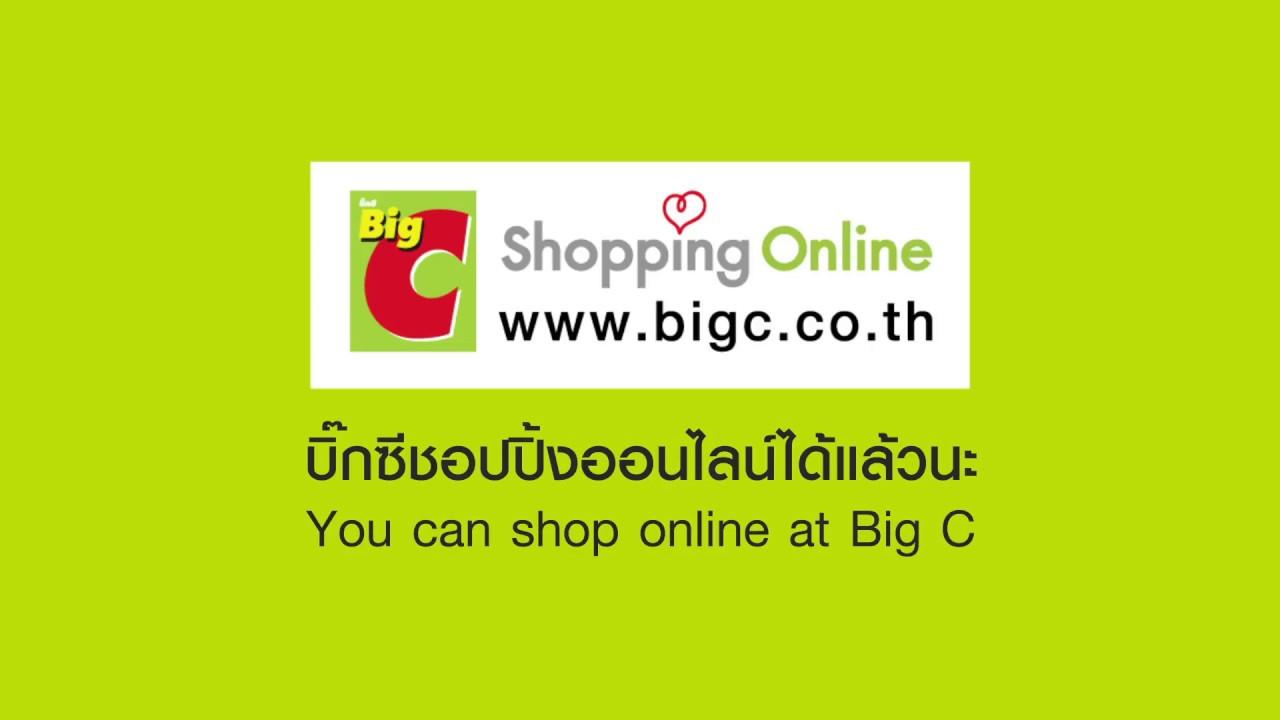 Big C Shopping Online | Application