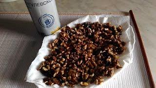 Орешки соленые жареные к пиву