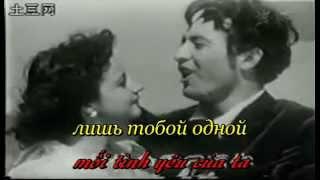 Artur Aydinyan - Tiếng Hát Trái Tim P.1 (Bản tiếng Nga)