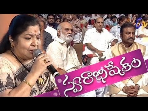 Swarabhishekam - స్వరాభిషేకం - 15th December 2013 (Tollywood legends on one stage)