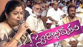 Swarabhishekam - స్వరాభిషేకం - 15th December 2013 (Tollywood legends on one stage)