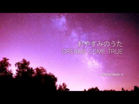 do dreams come true essay Yes, some early morning dreams can come true and they are known as precognitive dreams the best way to know if your early morning dreams do come true during the day is to keep a dream journal beside your bed so you can watch for dream validation during your waking hours.
