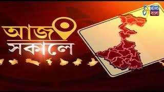 Weather Updates : Fall In Kolkata Temperature | ETV NEWS BANGLA