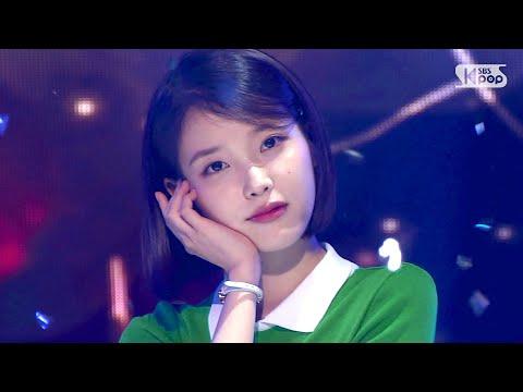"""EMOTIONAL"" IU (IU) -Palette (Palette) Musik Populer @ Inkigayo 20170430"