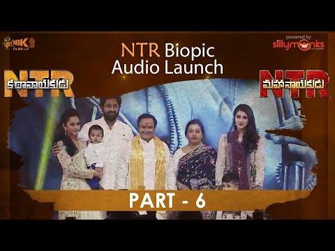 NTR Biopic Audio Launch Part 6 - #NTRKathanayakudu, #NTRMahanayakudu, Nandamuri Balakrishna, Krish