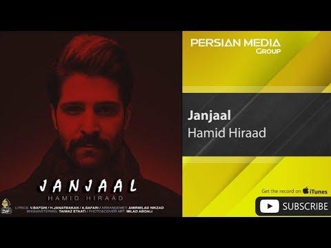 Hamid Hiraad - Janjaal ( حمید هیراد - جنجال )
