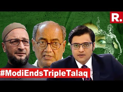 #ModiEndsTripleTalaq: Opposition Goes All Out To Provoke Muslims   The Debate With Arnab Goswami