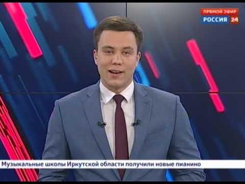 Выпуск «Вести 24» 10.12.2019 (20:00)