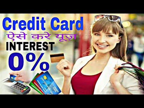 Use Any Bank Credit Card Interest Free Advantages And Disadvantage Of Using Credit Cards