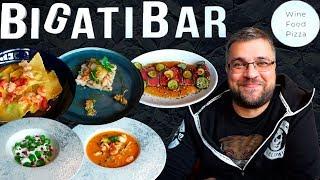 Обзор ресторана Bigati Bar Москва. Легенды Afisha Daily и Sexy Food от Лены Савчук. #PRostoEda
