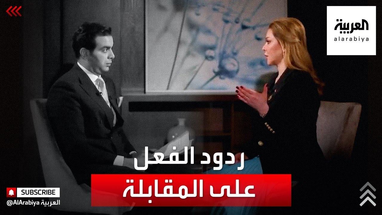 ردورد فعل واسعة على لقاء رغد صدام حسين الحصري مع العربية