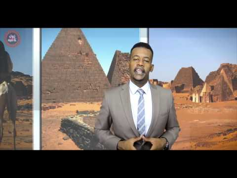 Sudan, the forgotten history