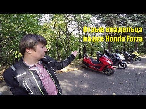 Модельный ряд Honda 2016 2017 фото и цены на Хонда