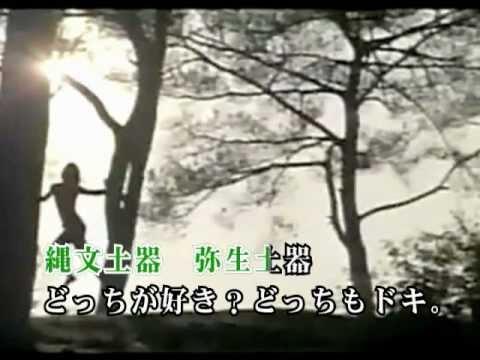狩りから稲作へ / レキシ (歌詞あり)