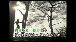 レキシ - 狩りから稲作へ feat. 足軽先生・東インド貿易会社マン