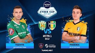Yozhyk vs Phoenix |  UPL Cyber CUP 2019 by NIVEA MEN