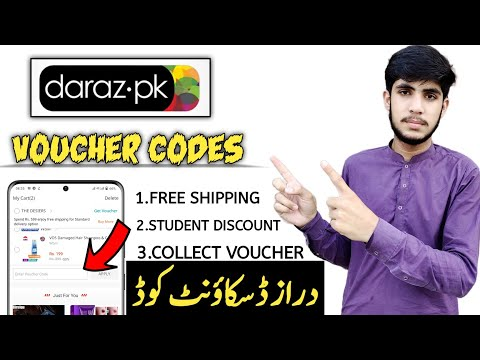 Daraz Voucher Codes   Daraz Discount Code 2020   How to get Daraz voucher Code