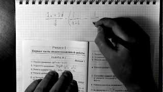 Алгебра 9 класс.Итоговый экзамен. Работа 1, вариант 1.