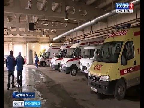 В Архангельске водители скорой помощи возмущены зарплатой