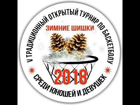 Зимние шишки 2018 СШОР №7(НН) - ВОЛНА-ДОМ МОСКВЫ(БАЛАХНА)