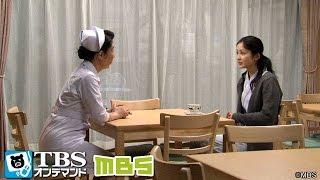 夜、高間病院を訪ねてきた幸子(美栞了)を園絵(中村玉緒)は暖かく迎える。「...