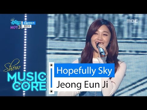 [HOT] Jeong Eun Ji - Hopefully Sky, 정은지 - 하늘바라기 Show Music Core 20160430