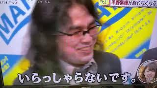 4月19日(金) 朝のzip!