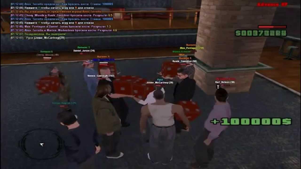 Клео для казино на адванс игровые автоматы онлайн бесплатно пираты
