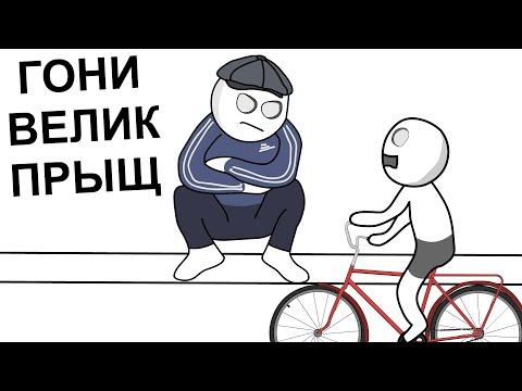 Дачные Гопники Получили по Полной (анимация)