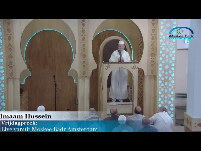 Imaam Hussein 21 06 2019