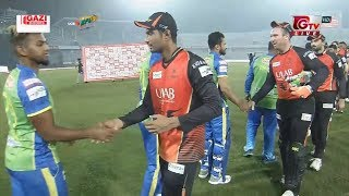 Winning Moments of Khulna Titans Against Sylhet Sixers || 28th Match || Edition 6 || BPL 2019