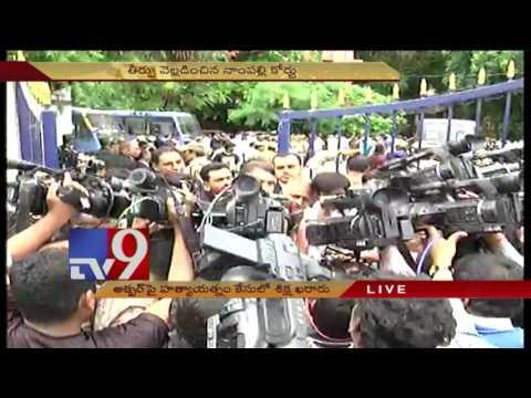 Akbaruddin Owaisi attack case - 4 accused get 10 years in prison - TV9