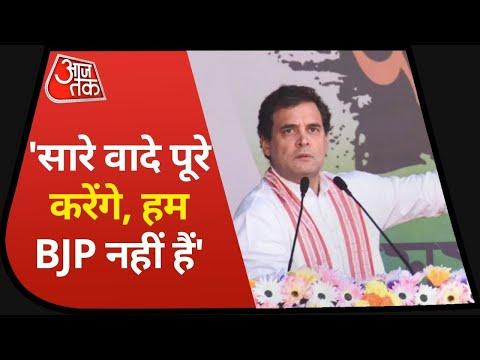 Assam Election 2021: Priyanka के बाद Rahul भी पहुंचे Kamakhya मंदिर, कहा- सारे वादे करेंगे