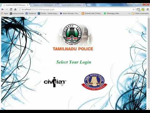 Online Crime Management System