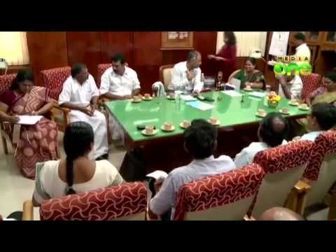 National ministry of urban development will moniter Cochin Corporation Projects