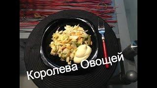 Витаминный состав капусты уникален. Салат с капустой и яйцом.