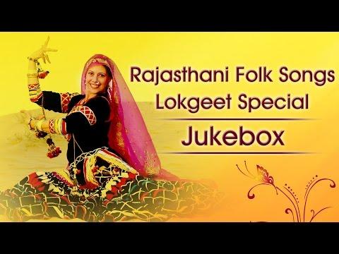 New Rajasthani Folk Songs 2016 | Rajasthani Lokgeet Special Jukebox | RajasthaniHits