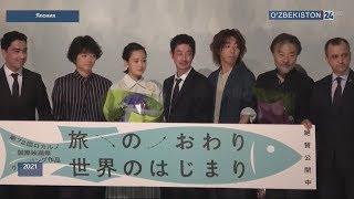 Встреча в «Узбеккино» посвященная выходу фильма японского режиссёра «На краю земли»