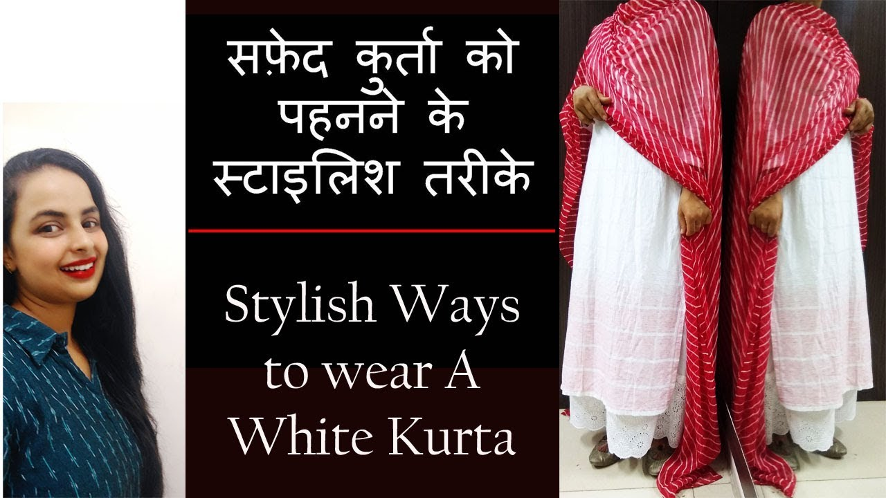 How to style A White Kurta in different Ways| For all Adult Age groups| Easy Summer Styles