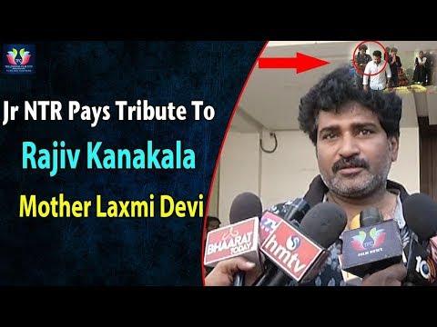 Jr.NTR Pays Tribute To Rajiv kanakala...
