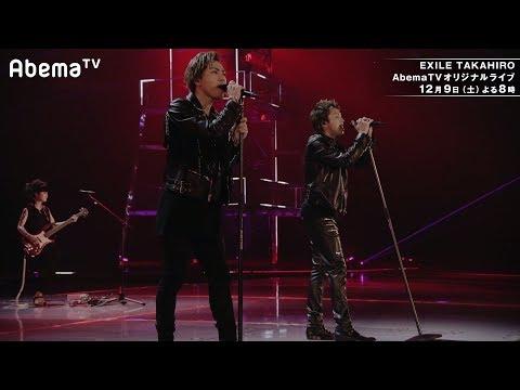 EXILE TAKAHIRO / HiGH&LOW THE LIVE@京セラドーム大阪『TIME FLIES』ライブ映像【AbemaTV】12月9日(土)よる8時~ 生出演