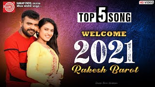 Rakesh Barot ||Welcome 2021||Gujarati Super Hit Song ||Ram Audio